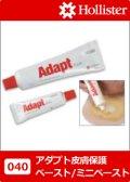 アダプト皮膚保護ペースト/ミニペースト
