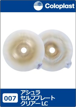 画像1: アシュラ セルフプレート クリアー LC(ライトコンベックス付)